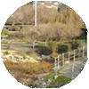 Towata Park